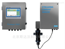 Flumsys 10SC型在线流动电流仪Flumsys 10SC