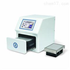 半自动微孔板热封膜仪