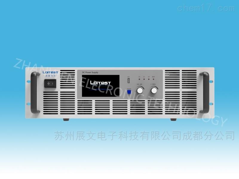 洛儀科技可编程直流电源PDS 2000L系列