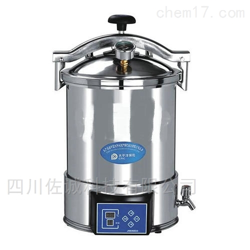 压力蒸汽灭菌器(数码显示自动型)