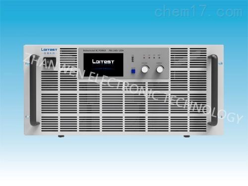 洛儀科技回馈型直流电子负载PEL 2000H系列
