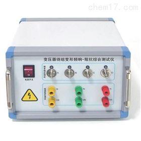触摸式变压器绕组变形测试仪/报价
