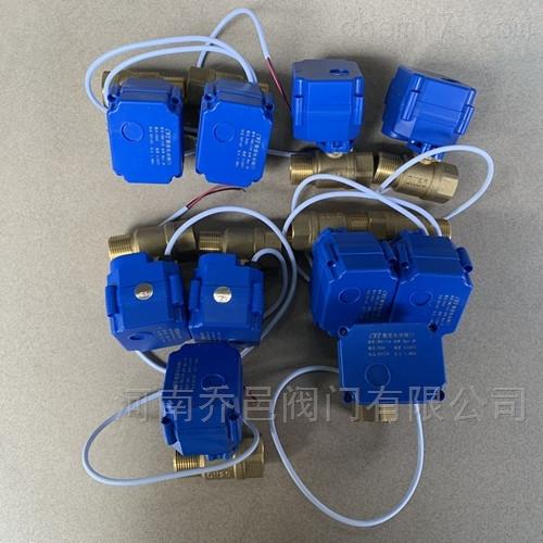 CWX-15Q微型电动球阀内外螺纹