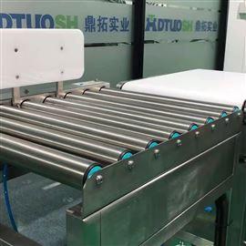 DT生產流水線自動報警滾筒秤