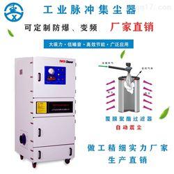 MCJC角磨机抛光切割脉冲除尘机