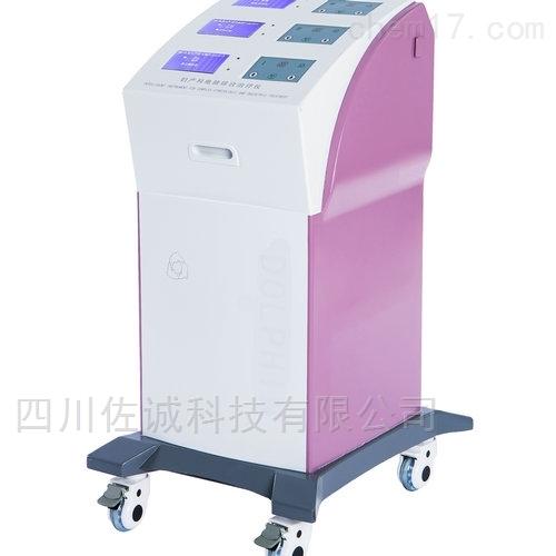 DE-3L型电脑综合产后康复治疗仪