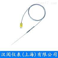 WRNK-193补偿导线式铠装热电偶