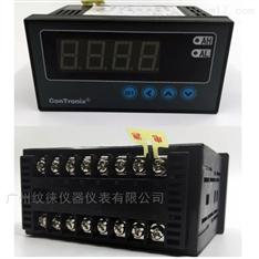 CH6/C-HRTA1B1V0压力控制器