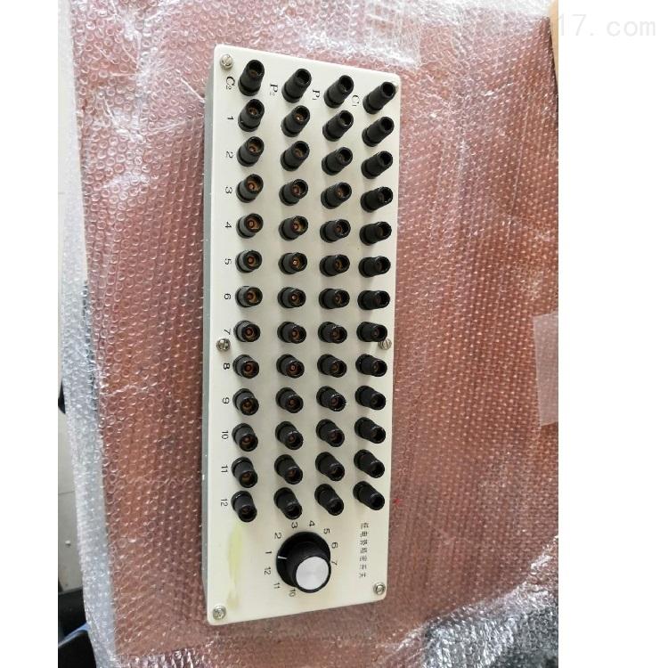 低热电势转换开关 库号:M336932