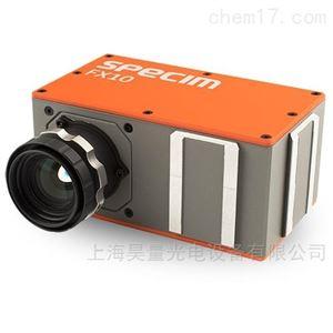 Specim高光谱相机
