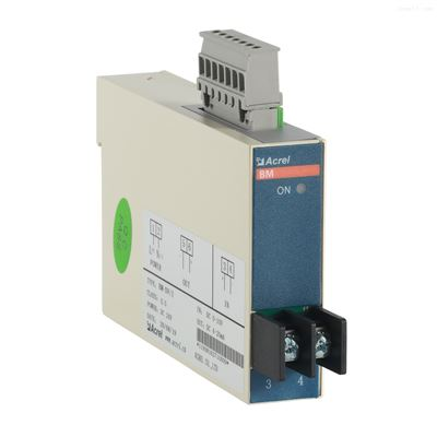BM-DI-II模擬信號隔離器一進二出變送器