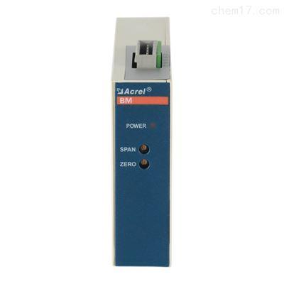 BM-TR/IS模擬信號隔離器溫度變送器輸出4-20mA信號