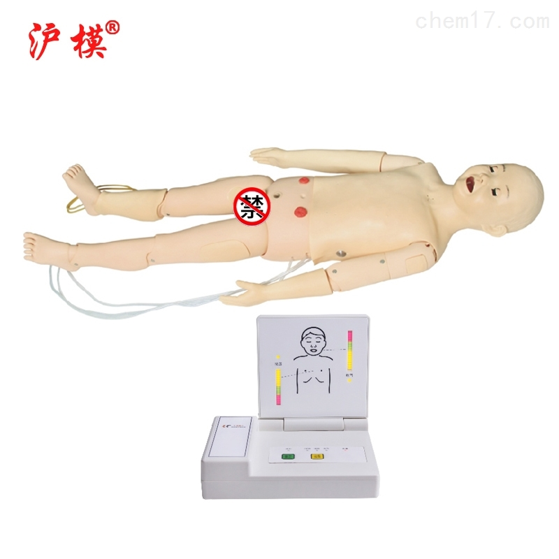 沪模- 多功能五岁儿童综合心肺复苏模拟人