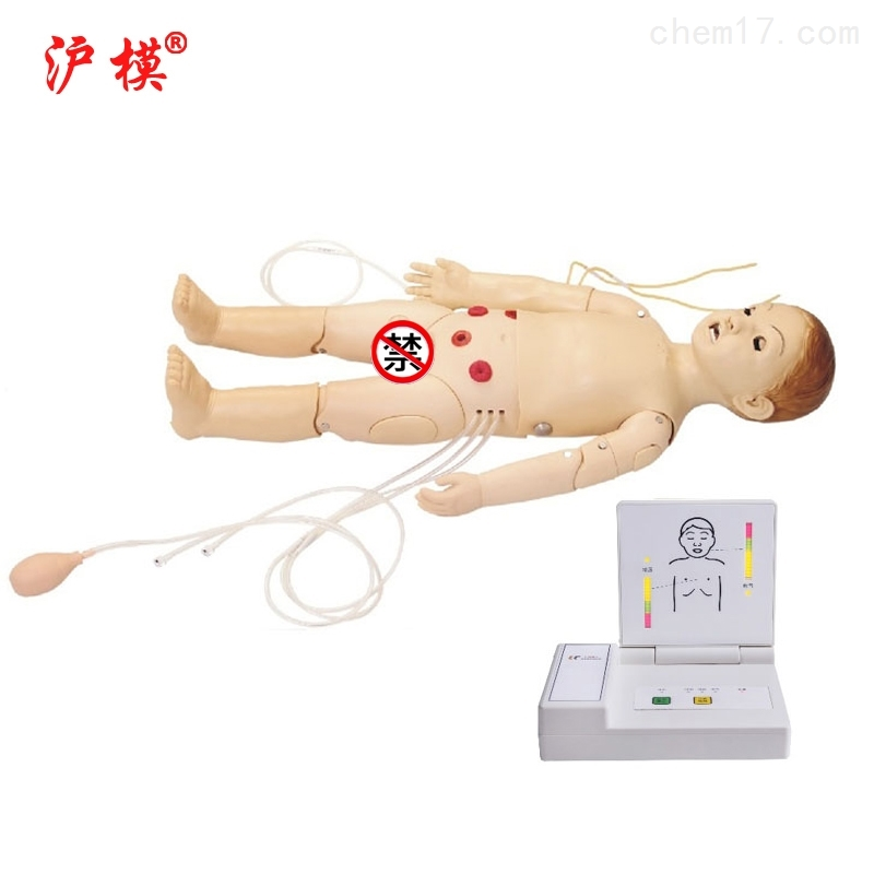 沪模-多功能一岁儿童综合心肺复苏模拟人