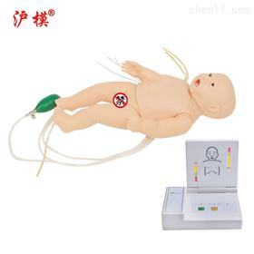 HM/ACLS160沪模-多功能婴儿综合心肺复苏模拟人