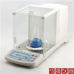 ESJ200-4B电子分析天平