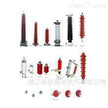 YH10WX-51/170无间隙金属氧化避雷器