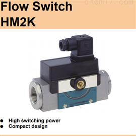 HM1K / HM2K豪斯派克Honsberg流量计流量开关