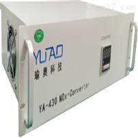氮氧化物转换器低价供应