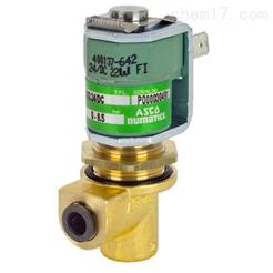 货号400137-642ASCO numatics电磁阀USE257A002资讯