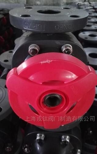G41F法兰UPVC隔膜阀