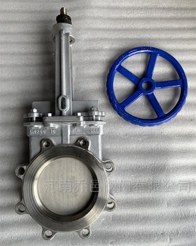 PZ73W-10NR高温排渣阀