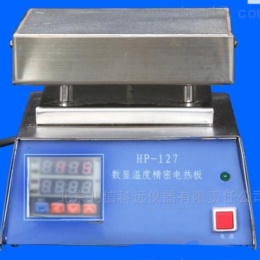 数显温度精密电热板 微电子研究温度精密电热板 前沿科学领域温度精密电热板