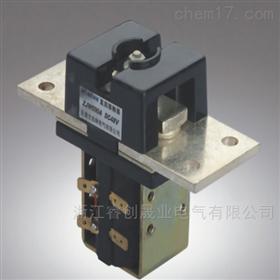 QCC28-400A/20磁吹式直流接触器