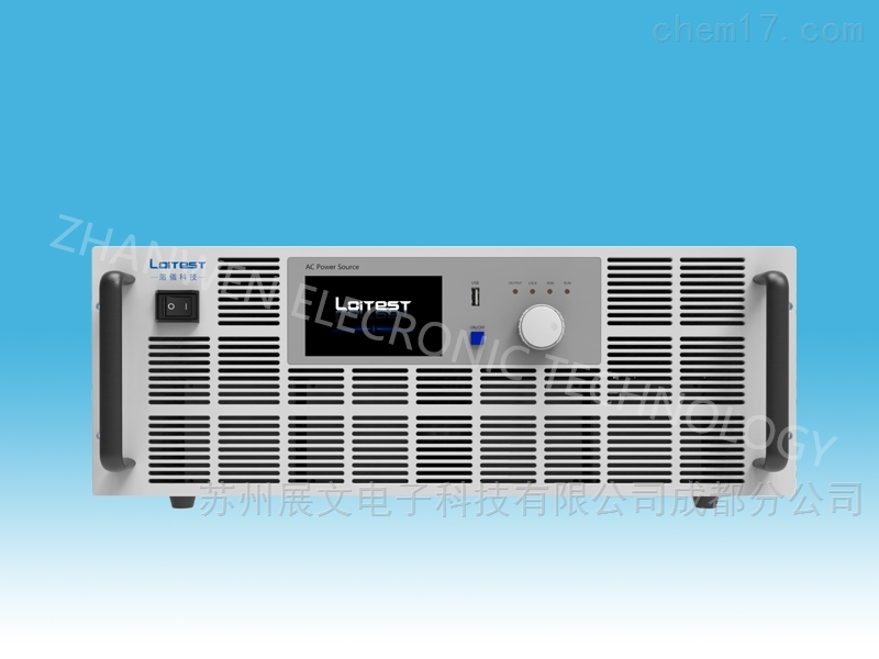 洛儀科技可编程交流电源PAS 2000C系列