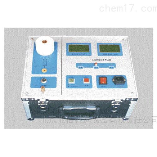 氧化锌避雷器测试仪  自动测量氧化锌避雷器   便携式氧化锌避雷器测试仪