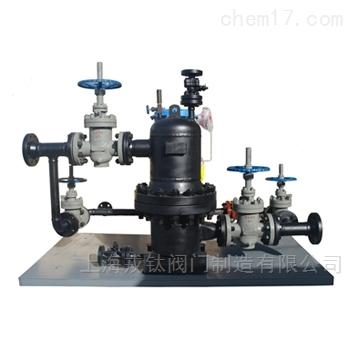 抗硫天然气疏水阀