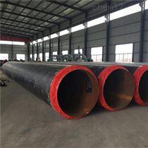 DN350集中供热聚氨酯保温管