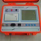 智能手持式氧化锌避雷器测试仪