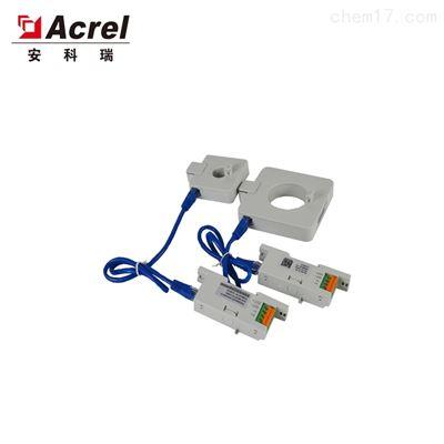 BA50(Ⅱ)-AI/IBA智能電流傳感器RS485通訊接口