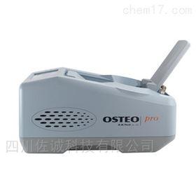 OsteoPro UBD2002A型超声骨密度分析仪