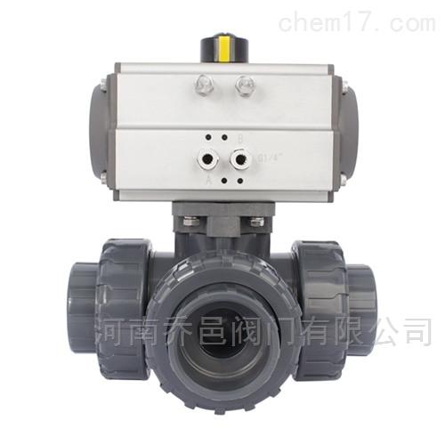 UQ624F气动UPVC三通L型球阀