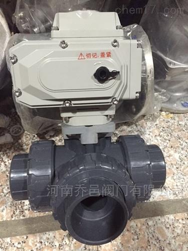 Q925F电动UPVC三通球阀