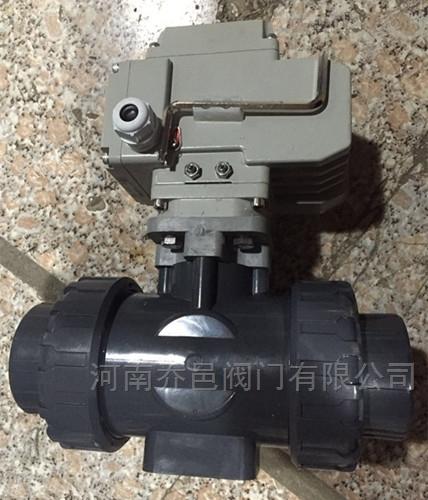 Q924F电动UPVC三通L型球阀
