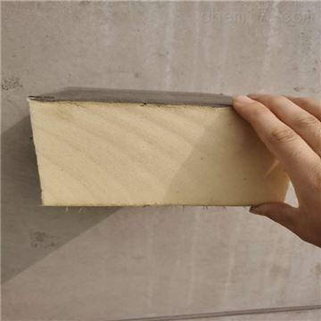 1200*600阻燃聚氨酯板硬质发泡板厂家供货快,有现货