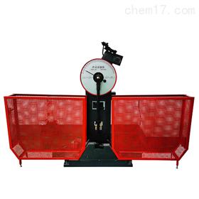 CKQEM-023半自动冲击试验机