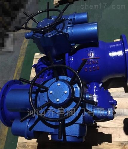 炼铁厂电动耐磨卸灰球阀