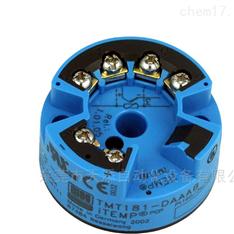 E+H温度传感器TMR31-A1DAAAAE1AAA
