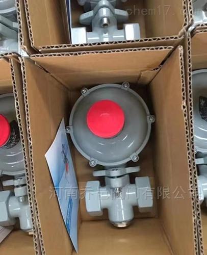 丝口燃气调压器