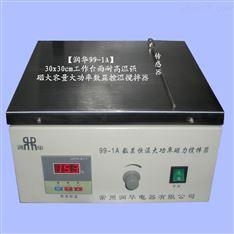 大功率恒溫攪拌器