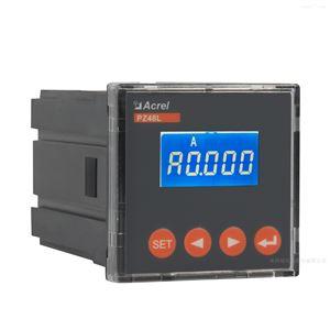 安科瑞48型单相电流表