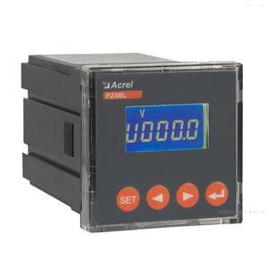 PZ48L-AV智能单相电压表