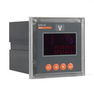 PZ72-AV交流单相电压表