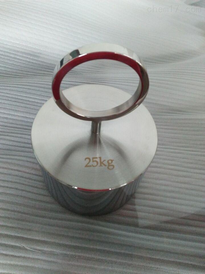 50公斤砝码
