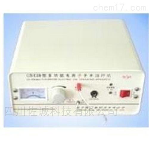 GX-III(B)型多功能电离子手术治疗机