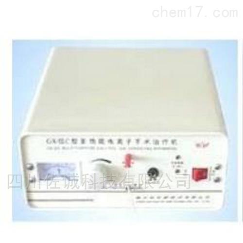 GX-III(C)型多功能电离子手术治疗机